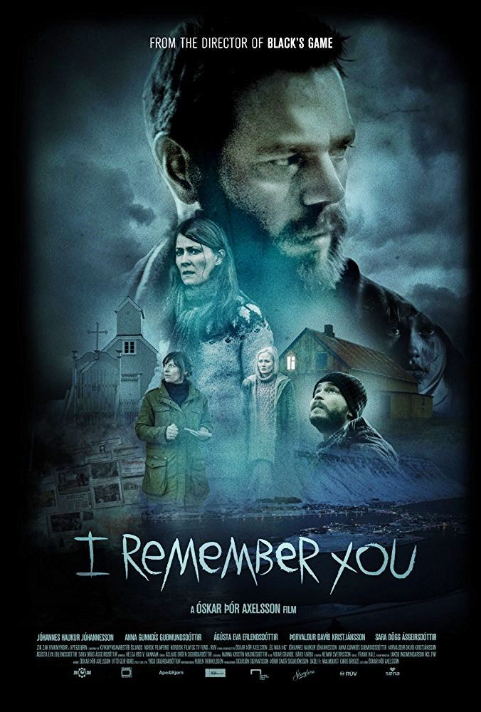 i remember you (2017)